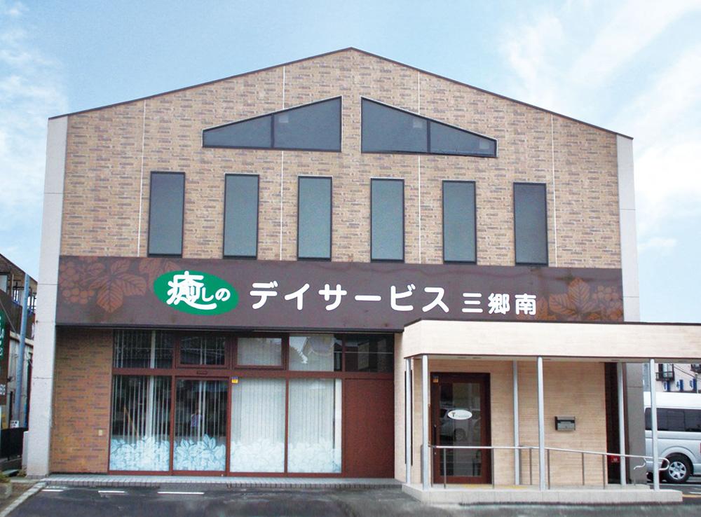 三郷南-外観