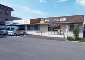 成田-外観