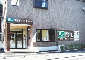 鎌ケ谷外観_差替