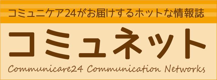 banner-c-net