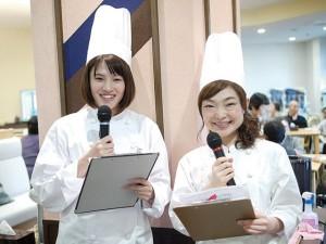 第1回リエイチャンピオン 厨房部門 レシピコンテスト