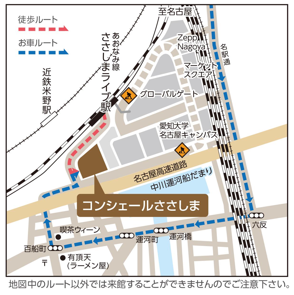 sasashimachizu