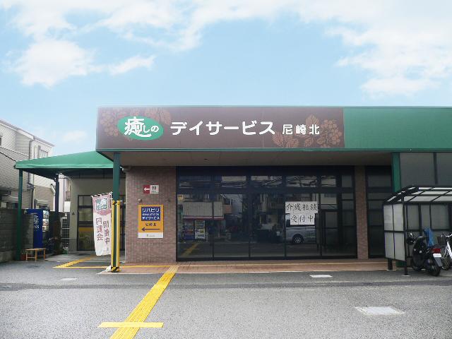 DS尼崎北_空合成