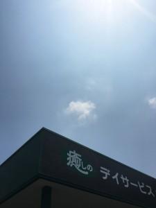 blog201907_54