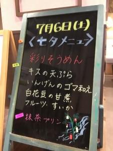 blog201907_9c