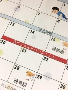 blog201907_61