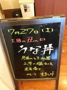 blog201907_65a