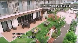 tokyomx2_舞浜