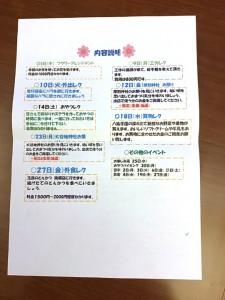 blog201908_94b
