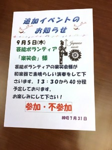 blog201908_94c