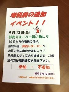 blog201908_94d