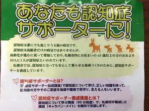 blog201910_13