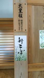blog201910_20