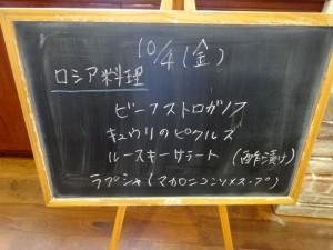 blog201910_21a