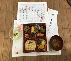 blog201910_27a