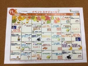 blog201911_2
