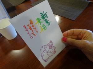 blog201912_21_年賀状①
