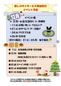 blog201912_1