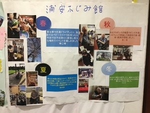 blog201912_8a