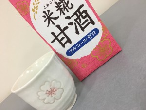 米麹の甘み