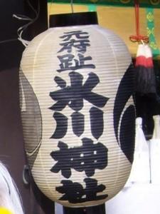 blog202001_21