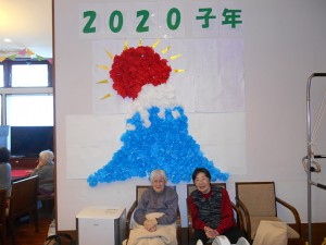 blog202001_33_20200110_010