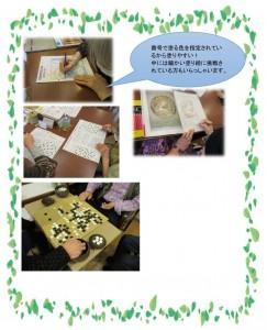 blog202005_26_ちらし2020.5.1 (2)