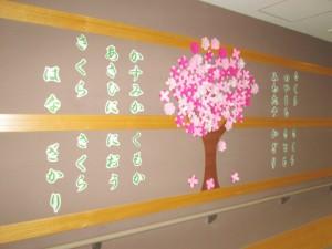 blog202005_24_桜を咲かそう