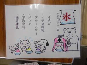 blog202007_33_DSCN4607