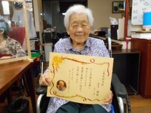 鎌ヶ谷1のお姉さん。御年98歳