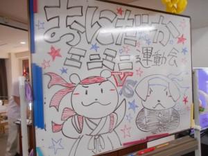 blog202010_16_DSCN5295