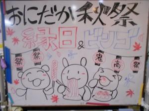 blog202010_45_DSCN5379